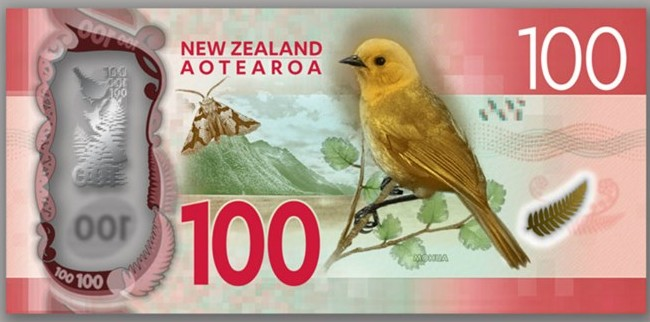 100-note-back-1200